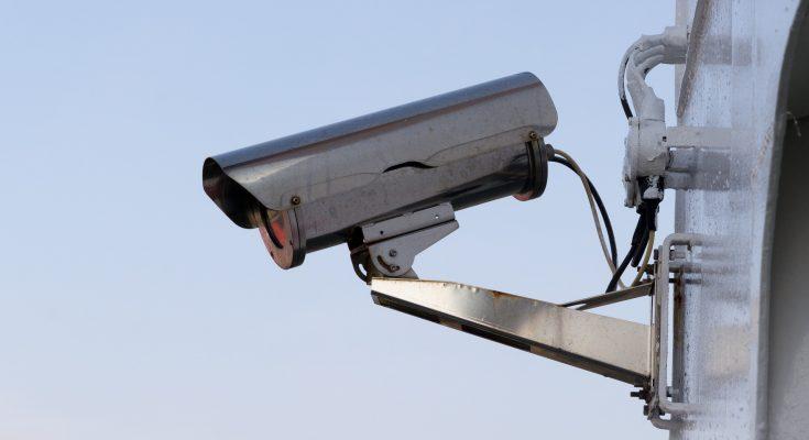 cméra surveillance maison